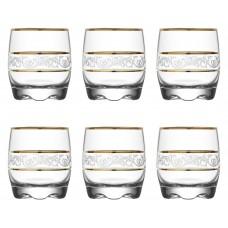 Copo Adora Sultan Long Whisky 290ml Jogo 6 Unidades - Vitrizi