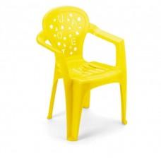 Poltrona Infantil Letrinhas Amarela - Plásticos Rainha